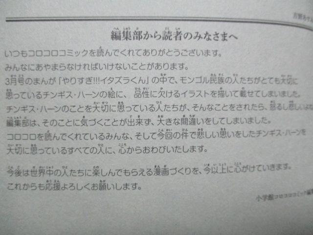 f:id:genshiohajiki:20180316032825j:plain