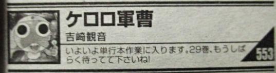 f:id:genshiohajiki:20180316233718j:plain