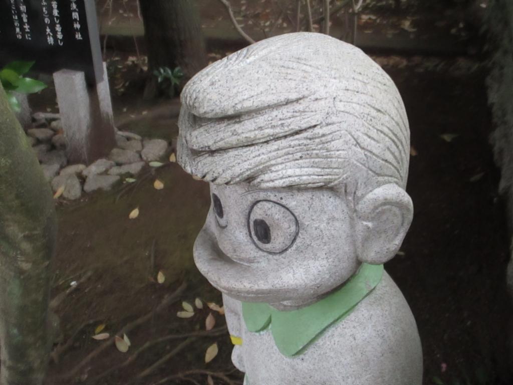 f:id:genshiohajiki:20180319234014j:plain