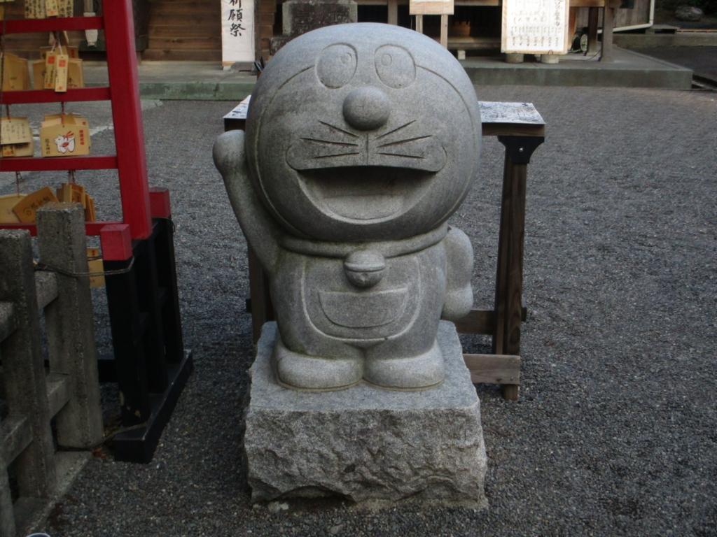 f:id:genshiohajiki:20180320005222j:plain