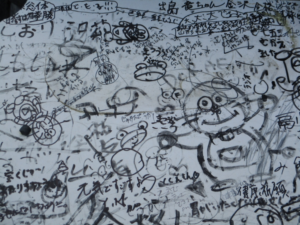 f:id:genshiohajiki:20180320010039j:plain