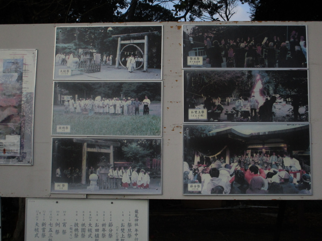 f:id:genshiohajiki:20180320010149j:plain
