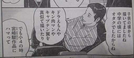 f:id:genshiohajiki:20180320015837p:plain