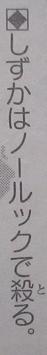 f:id:genshiohajiki:20180320023503p:plain