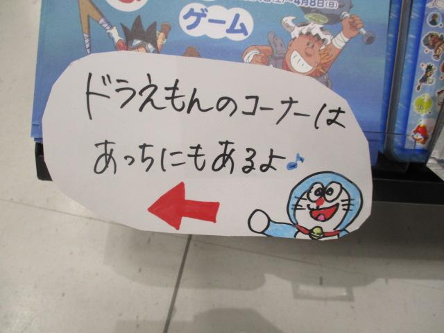 f:id:genshiohajiki:20180323230414j:plain