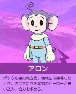 f:id:genshiohajiki:20180327235318p:plain