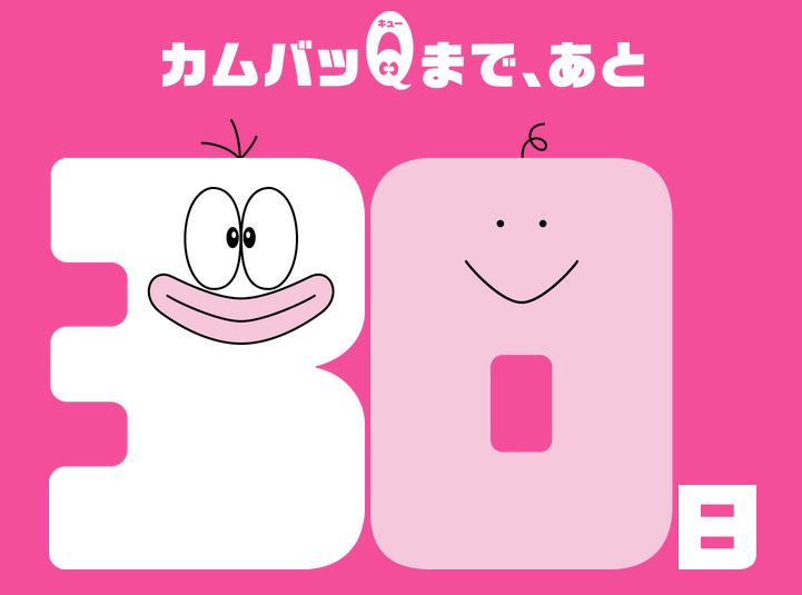 f:id:genshiohajiki:20180329000045p:plain