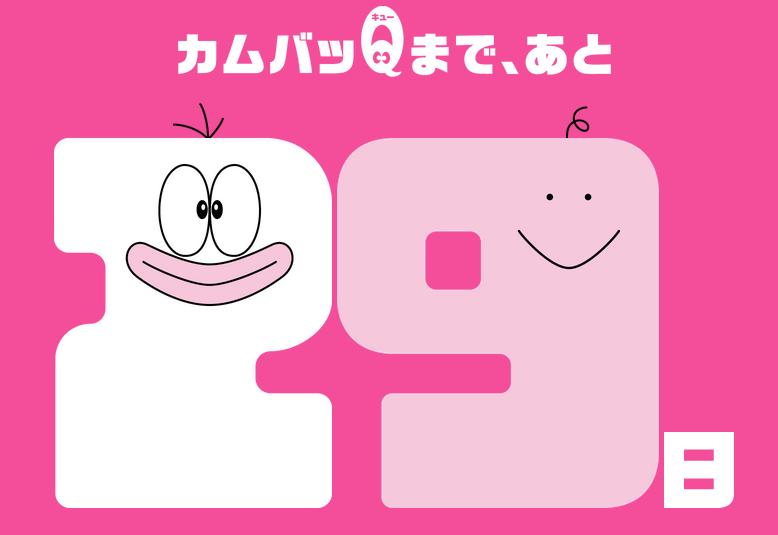 f:id:genshiohajiki:20180329001430p:plain