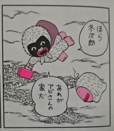 f:id:genshiohajiki:20180330232754p:plain
