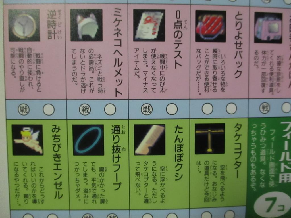f:id:genshiohajiki:20180331010201j:plain