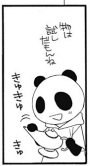f:id:genshiohajiki:20180406005944p:plain