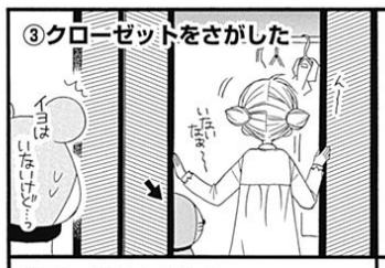 f:id:genshiohajiki:20180406013453p:plain