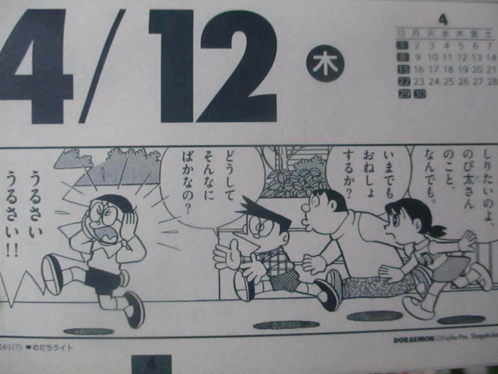 f:id:genshiohajiki:20180410225143j:plain