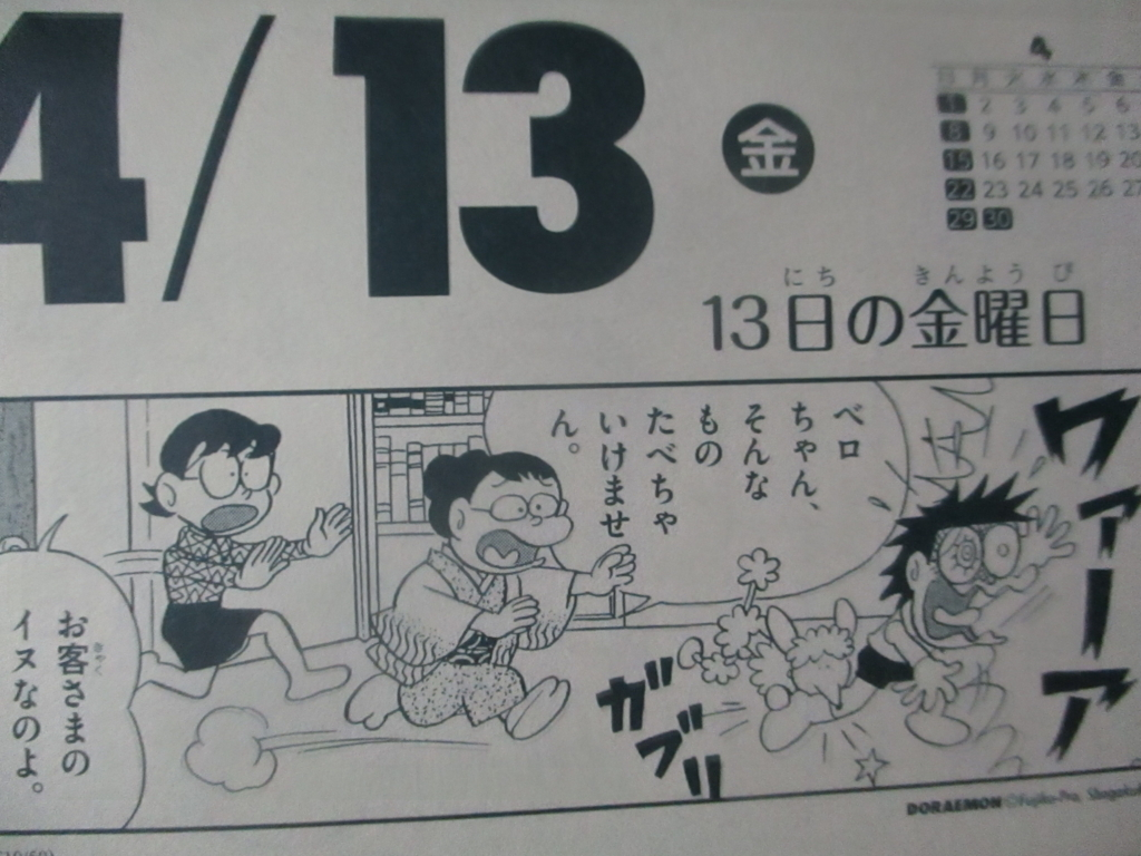 f:id:genshiohajiki:20180410225244j:plain