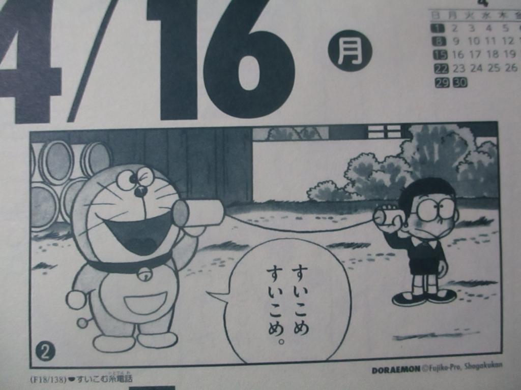 f:id:genshiohajiki:20180410225632j:plain