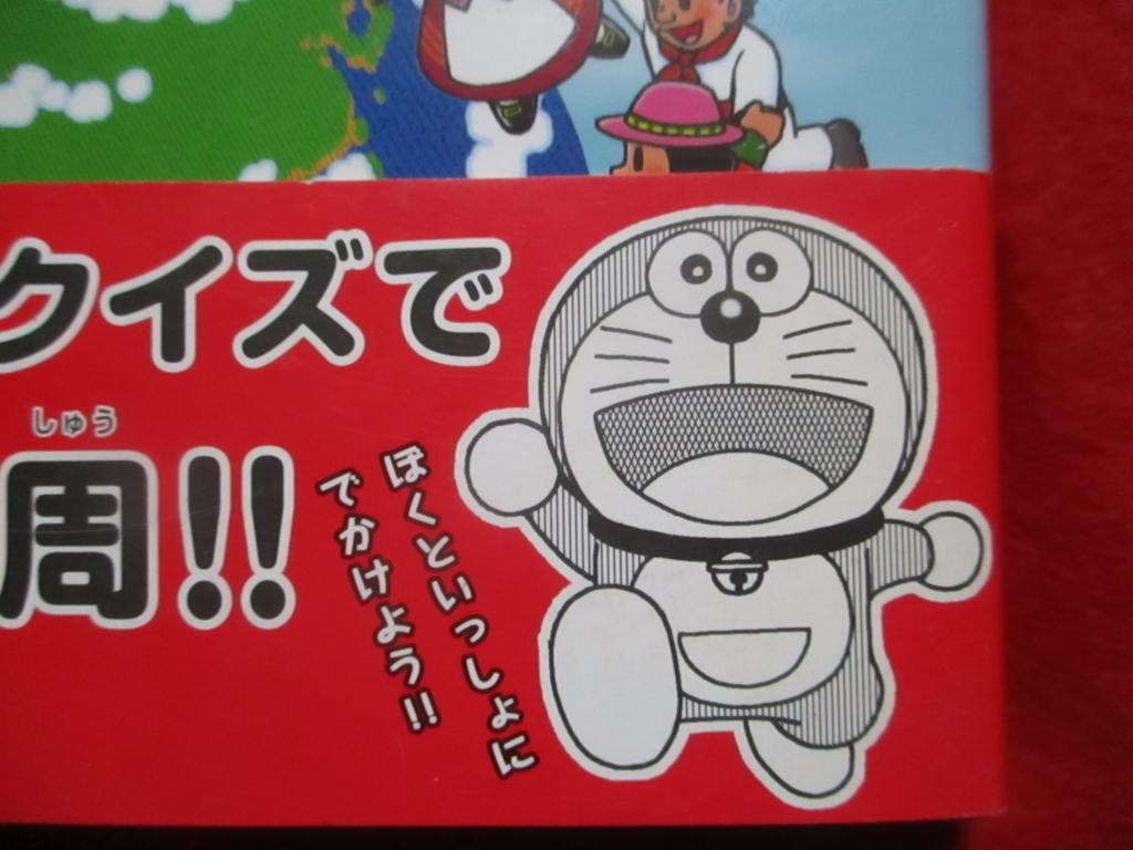 f:id:genshiohajiki:20180415011139j:plain