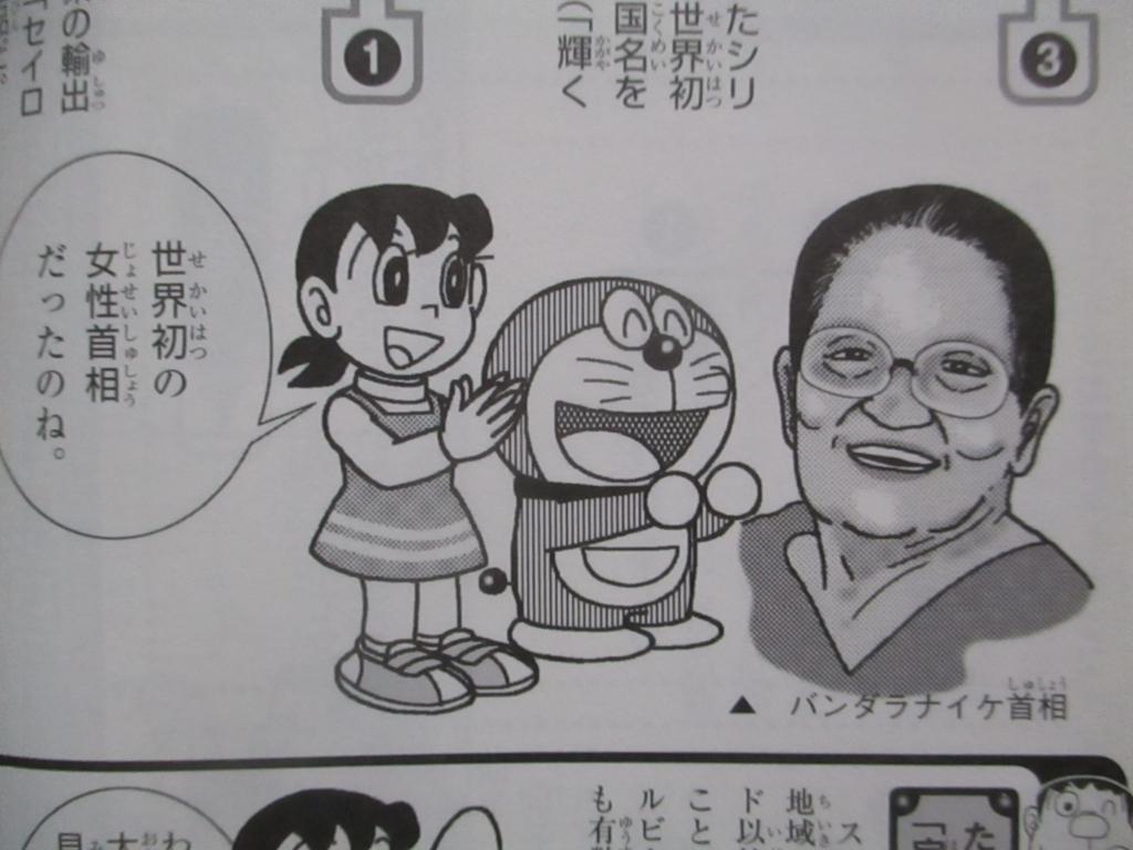 f:id:genshiohajiki:20180415012936j:plain