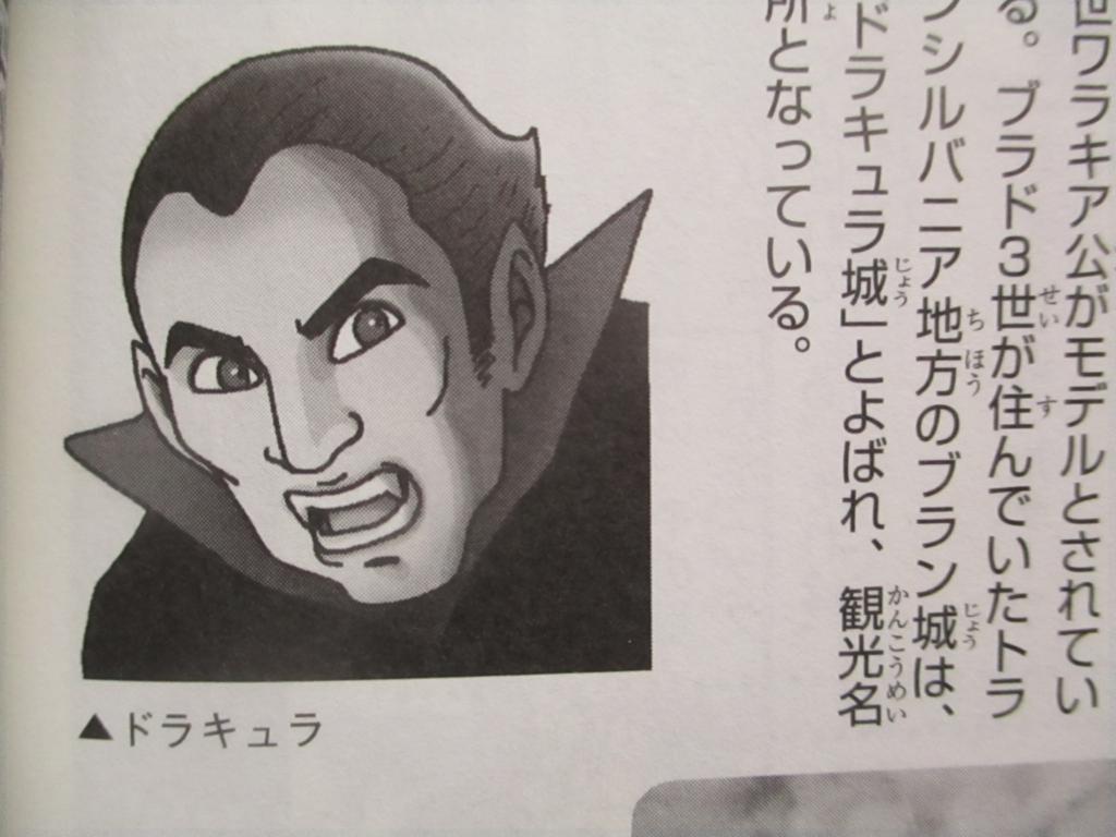 f:id:genshiohajiki:20180415014142j:plain
