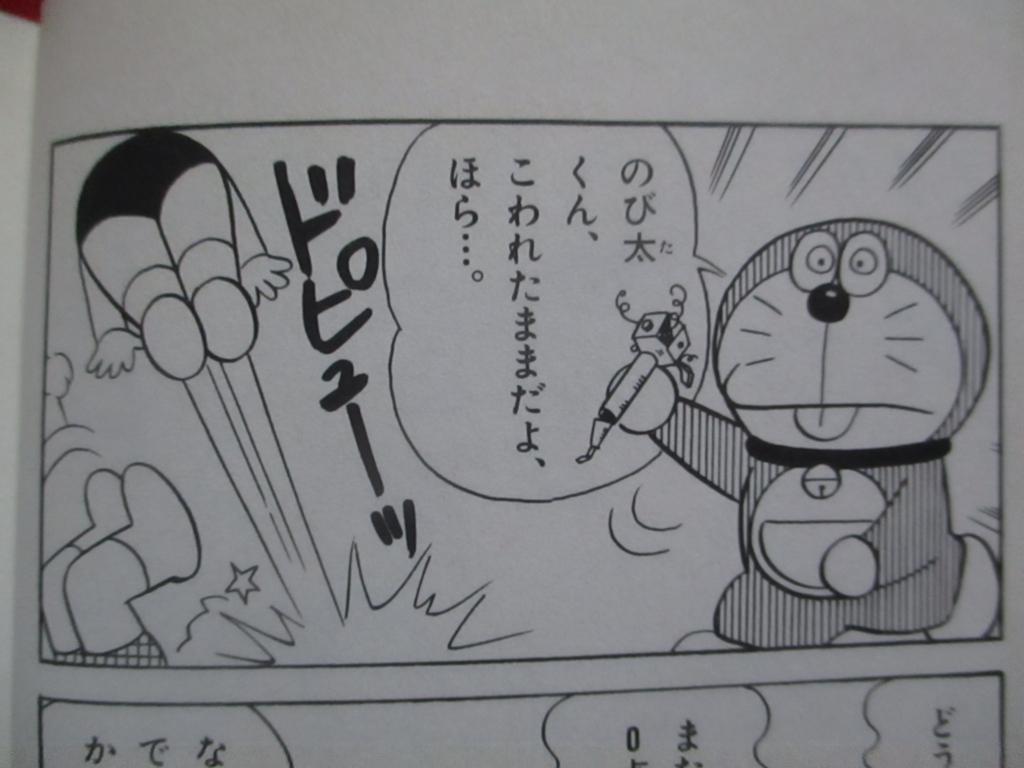 f:id:genshiohajiki:20180416210635j:plain