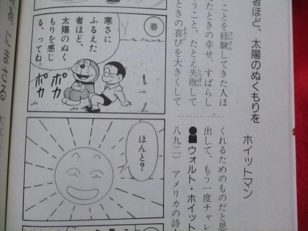 f:id:genshiohajiki:20180416211504j:plain