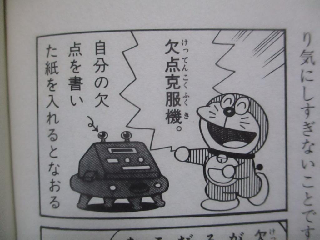 f:id:genshiohajiki:20180416212843j:plain