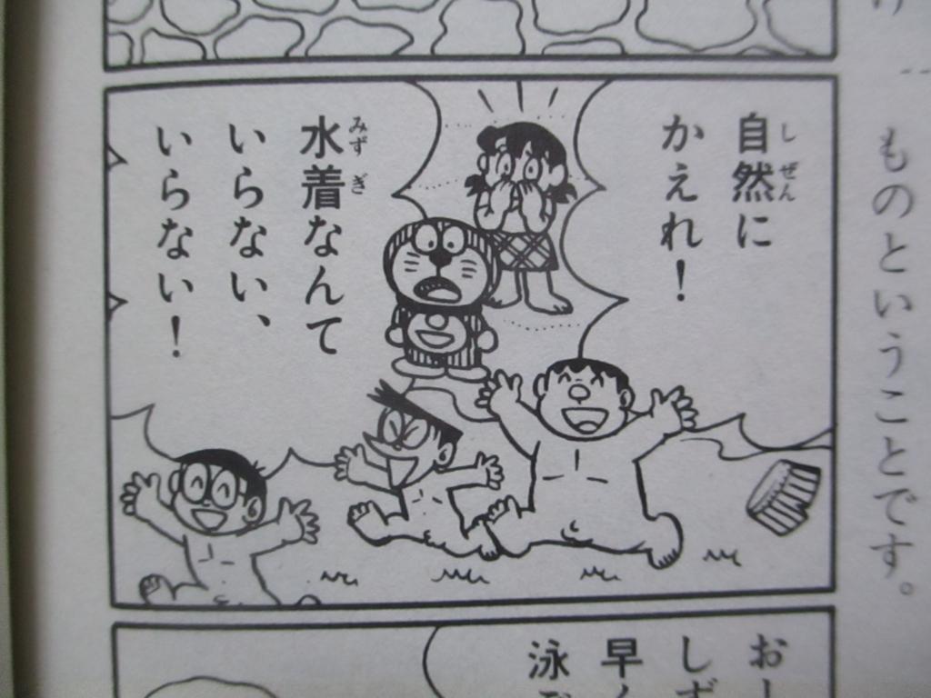 f:id:genshiohajiki:20180416213059j:plain