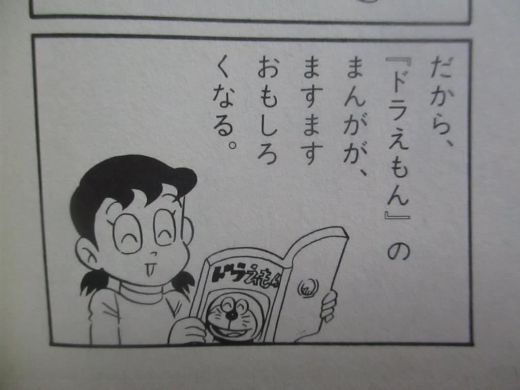 f:id:genshiohajiki:20180416213805j:plain