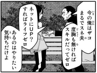 f:id:genshiohajiki:20180419015925p:plain