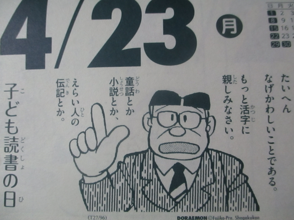 f:id:genshiohajiki:20180419025100j:plain