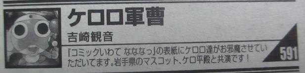 f:id:genshiohajiki:20180420203617p:plain