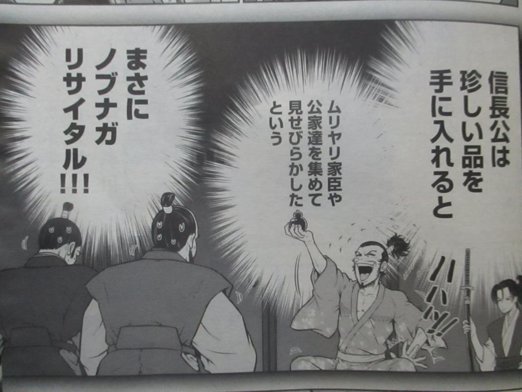 f:id:genshiohajiki:20180423231953j:plain