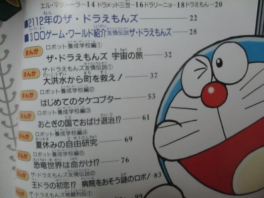 f:id:genshiohajiki:20180425221209j:plain