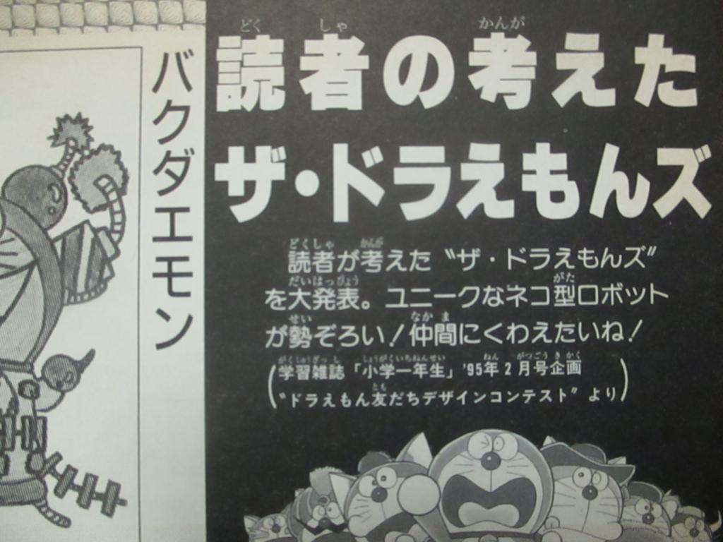 f:id:genshiohajiki:20180425222528j:plain