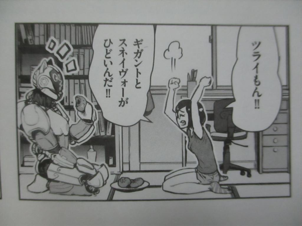 f:id:genshiohajiki:20180426002714j:plain