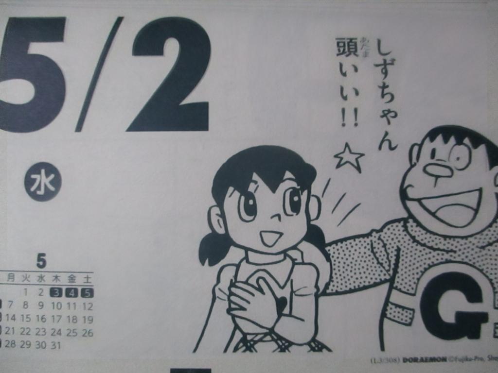 f:id:genshiohajiki:20180426013242j:plain