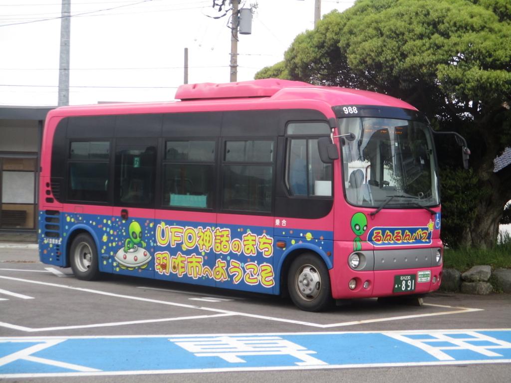 f:id:genshiohajiki:20180506160523j:plain
