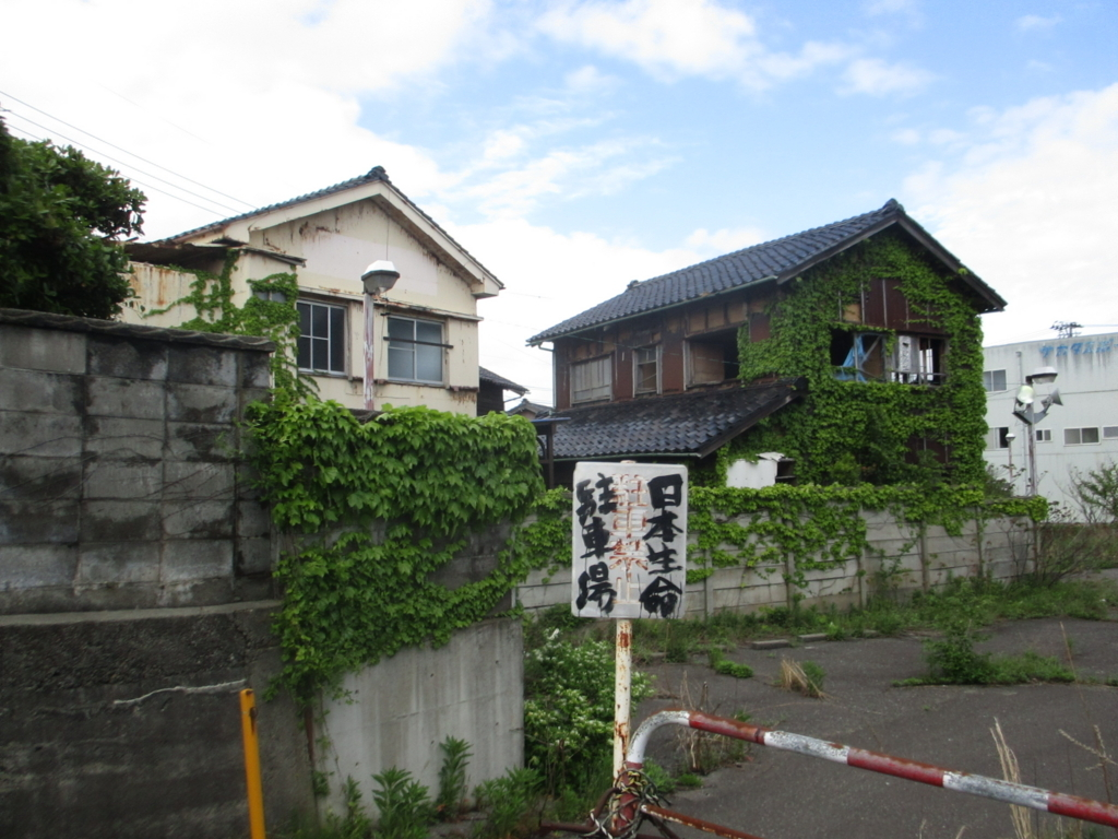 f:id:genshiohajiki:20180506161047j:plain