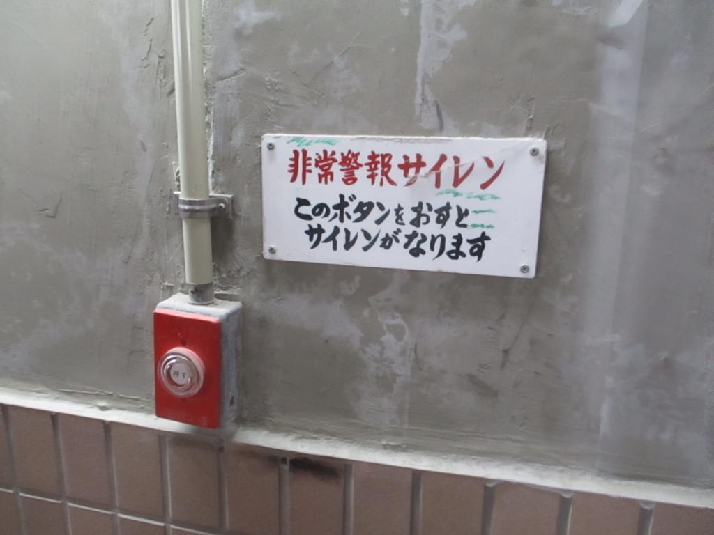 f:id:genshiohajiki:20180506161143j:plain