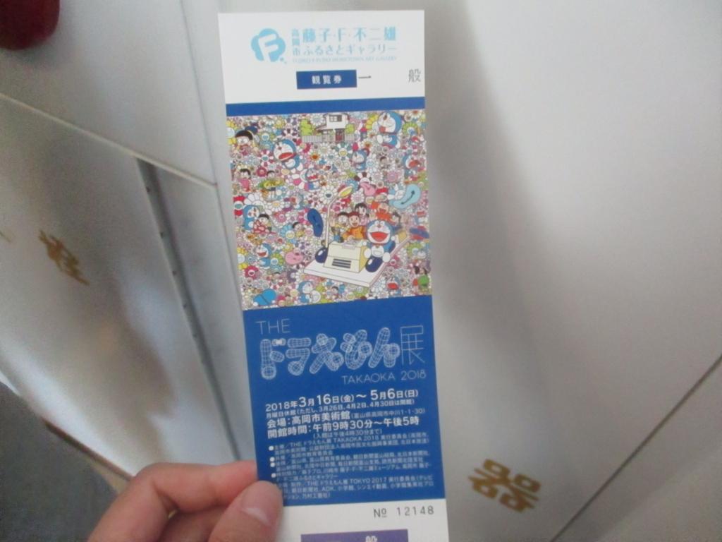 f:id:genshiohajiki:20180506185315j:plain