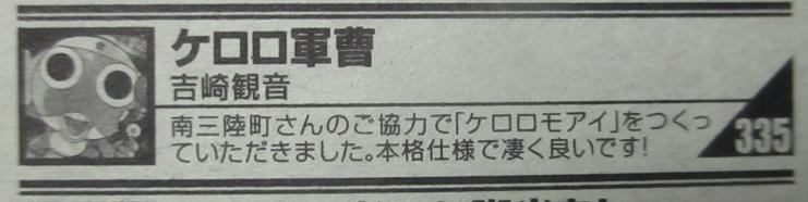 f:id:genshiohajiki:20180509001818p:plain