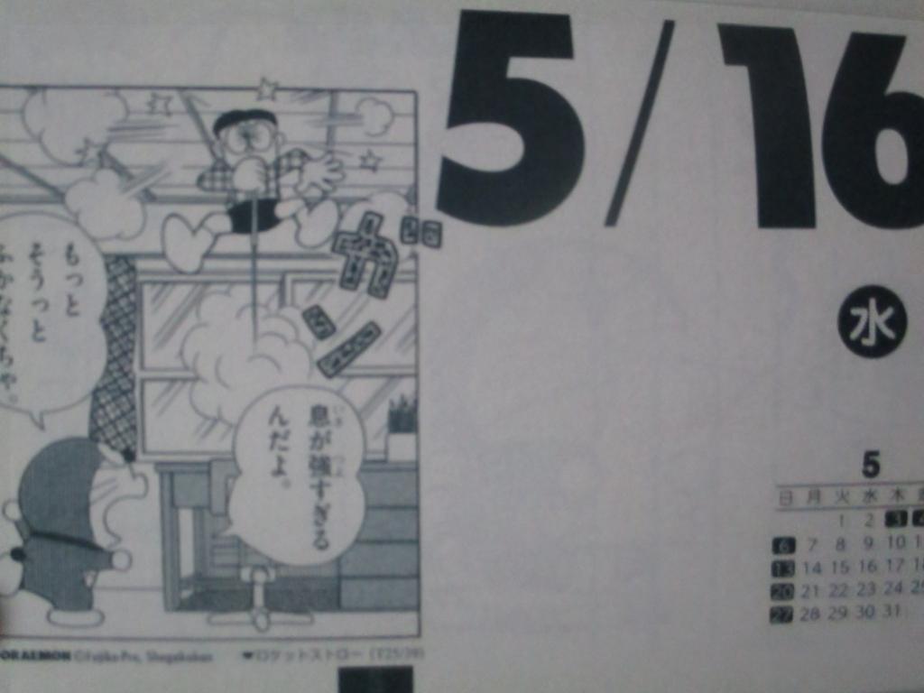 f:id:genshiohajiki:20180509010618j:plain