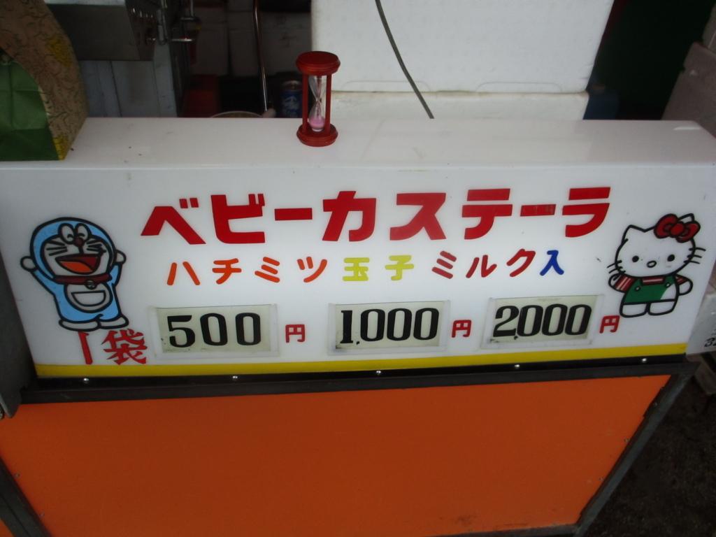 f:id:genshiohajiki:20180522232438j:plain