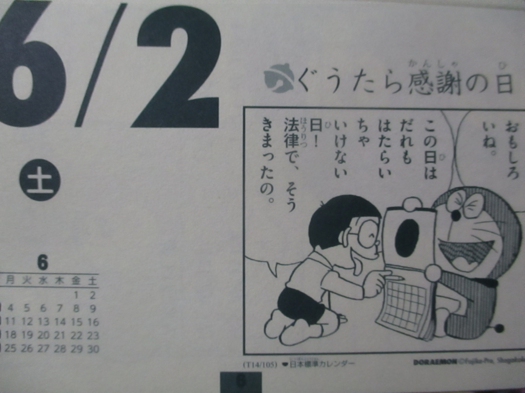 f:id:genshiohajiki:20180531223144j:plain