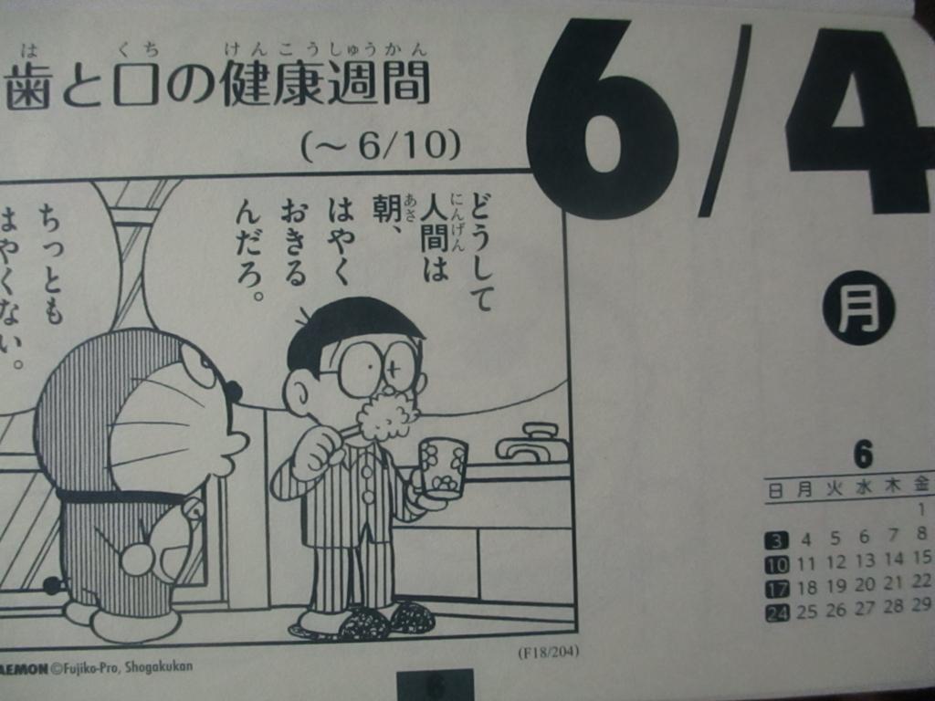 f:id:genshiohajiki:20180601001515j:plain