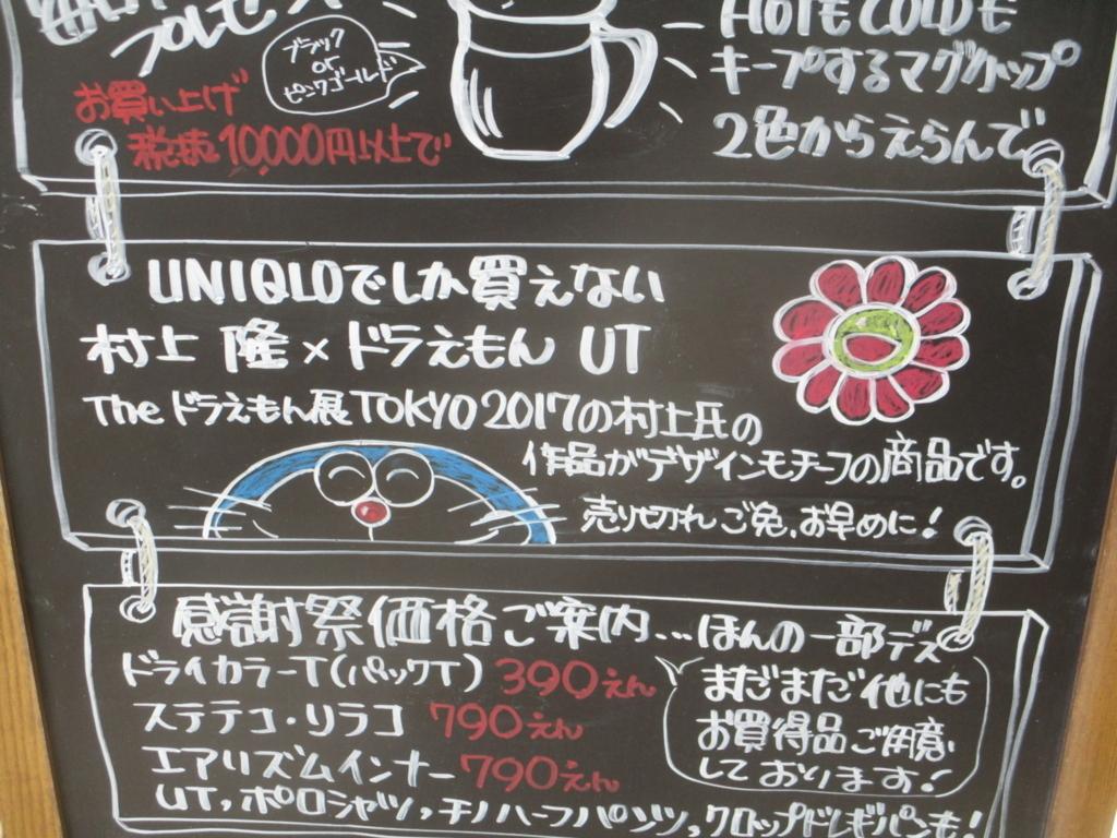 f:id:genshiohajiki:20180601015436j:plain
