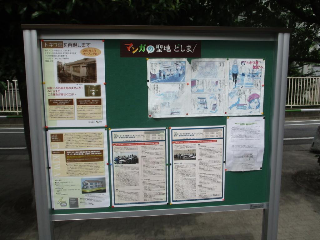 f:id:genshiohajiki:20180601024629j:plain