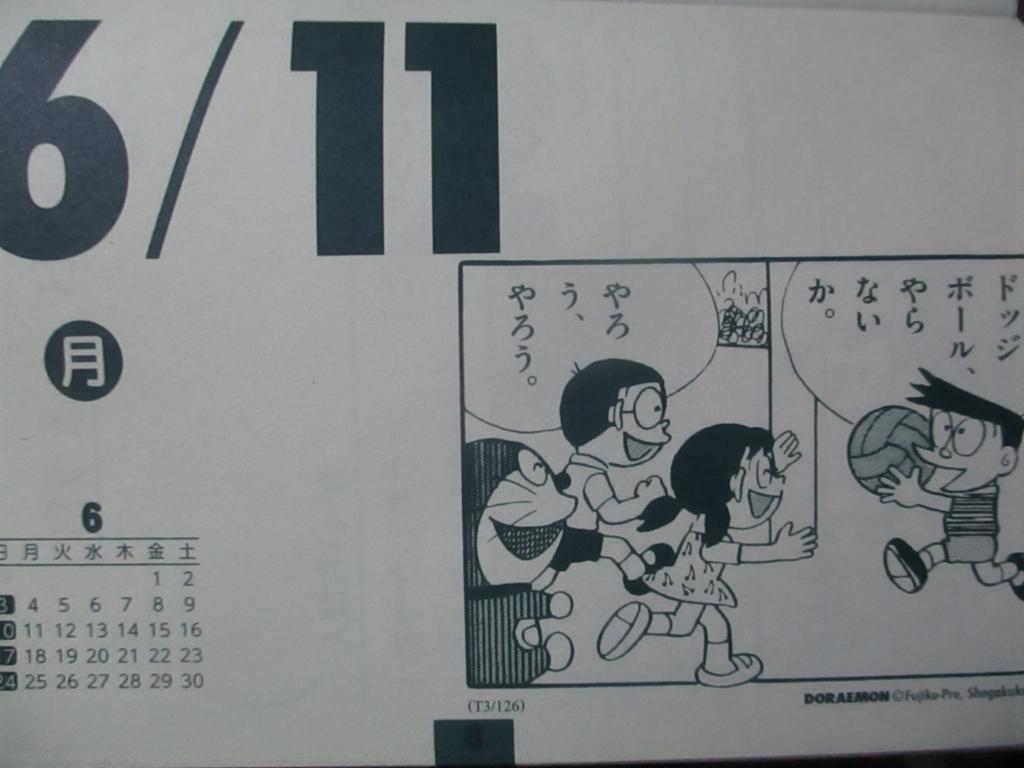 f:id:genshiohajiki:20180607213053j:plain