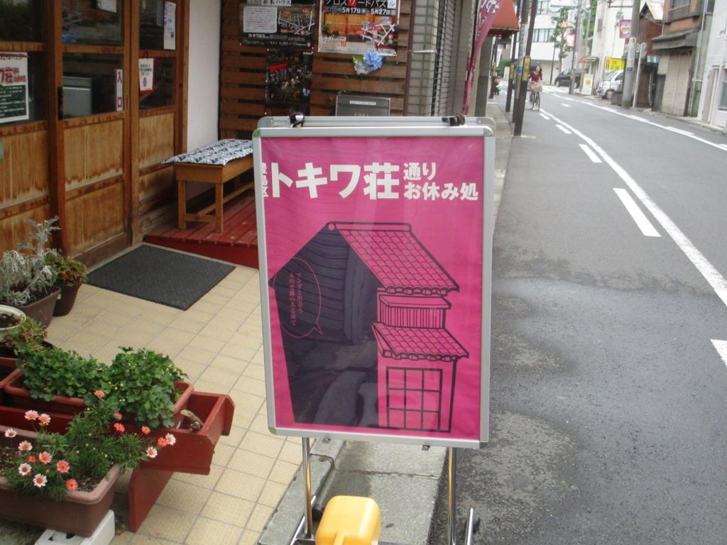 f:id:genshiohajiki:20180608003139j:plain