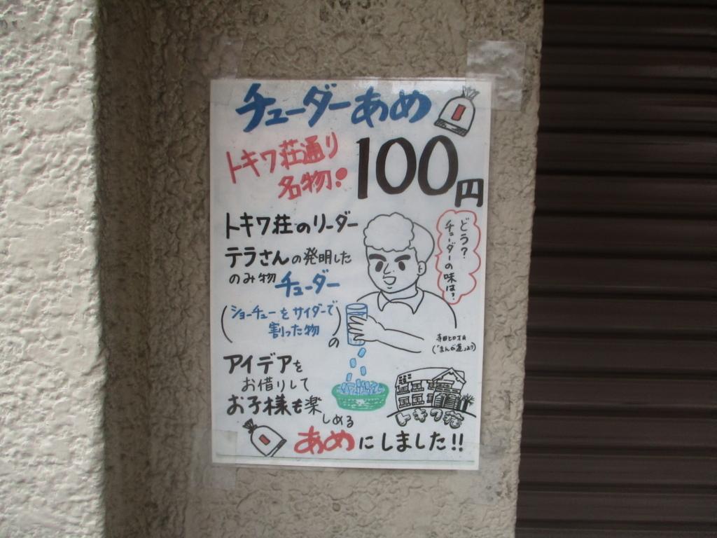 f:id:genshiohajiki:20180608004125j:plain