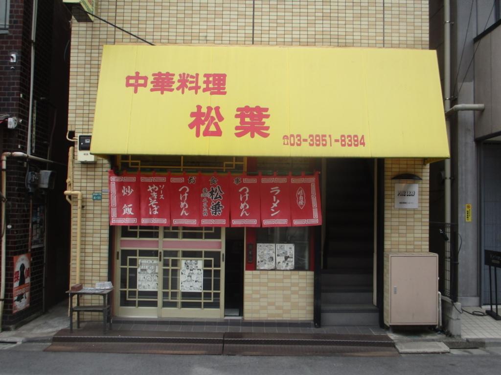 f:id:genshiohajiki:20180608004731j:plain